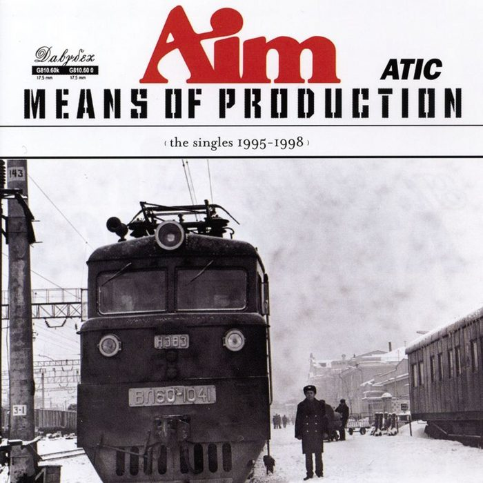 Aim - Means of Production